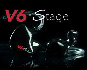 1964 Ears - V6 Stage